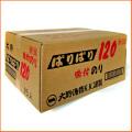 大野海苔 ぱりぱり120 15入箱
