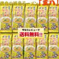 【黄金の徳島ラーメン】 三八 【棒麺】2食入袋(ネギ付)