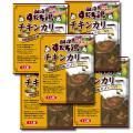 阿波すだち鶏カレー5箱【本格派インド風スパイシーカリー】