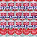 ヒカリ 国産トマトジュース(有塩) 190g缶【メタボ解消 トマトジュース有効】