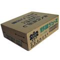 ヒカリ 有機トマト・にんじん・ゆこう使用 野菜ジュース(有塩) 190g×30缶箱