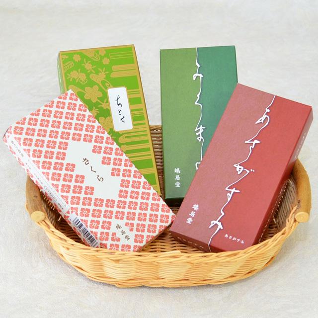 お線香 香りくらべ (鳩居堂) 【日本全国送料無料】