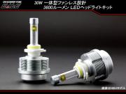 ���η� �ե���쥹�߷� 3600�롼��� 12V/24V LED �إåɥ饤��/�ե��������� �Х�֥��å� H1/H8/H11/HB3/HB4��H-44H-45H-46H-47