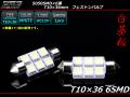 T10��36-37mm/S8.5 3chip 5050SMD��6Ϣ �ۥ磻��LED�Х�� �� A-102 ��