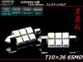 T10��36-37mm/S8.5 3chip 5050SMD��6Ϣ �ۥ磻��LED�Х�� �� A-113 ��