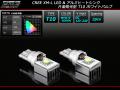 T10 LED �ۥ磻�ȥХ�� ����ǽCREE XM-L ����ȯ���� �� A-129 ��