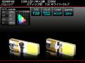 T10 ホワイトバルブ スティック型 3W COB-LED×2 5500K ( A-130 )