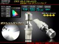 T10 �ۥ磻�ȥХ�� �����20W�� CREE XB-D 5W��4��6000K �� A-131 ��