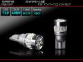 T10 ウエッジバルブ 3014SMD×18連 LED アンバー ( A-133 )