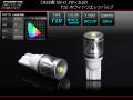 T10�����å��Х�� CREE XB-D 3W��3LED �Ȼ��ۥ磻��6000K �� A-137 ��