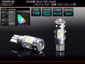 T10�����å��Х�� CREE XB-D 3W��5LED ���ѥۥ磻��6000K �� A-138 ��