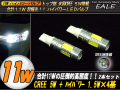 �ƹ�CREE 11W �ץ?����������� T10/T16 �ۥ磻��LED ( A-41 )