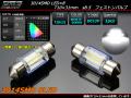 3014SMD 8����� �����Ķ�Ȼ� T10x31mm(s8.5)LED�Х�� ( A-79 )