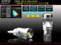 CREE XB-D 3W×3LED超拡散T10ウエッジバルブ6000K ホワイト ( A-90 )