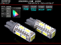 T10 �����å��Х�� 3050SMD��10Ϣ 6500K LED �ۥ磻�� �� A-92 ��