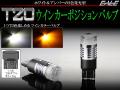 CREE T20 ���֥� 2�� LED ������ �ݥ������ �Х�� B-55