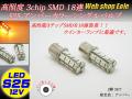 S25 3chip SMD��18Ϣ ����� ����С�/�����? ����Х�� ( C-3 )