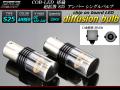 24V リング型 COB LED搭載 S25シングル球 BA15s アンバー ( C-68 )