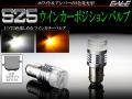 CREE S25���֥� 2�� LED ������ �ݥ������ �Х�� C-74