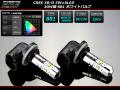CREE XB-D 881 �ۥ磻�� ��� 30W�� 6000K LED�Х�� 2�� �� D-4 ��