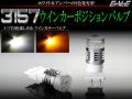 CREE ����� 3157 2�� LED ������ �ݥ������ �Х�� D-9