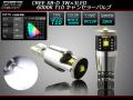 6000K CREE XB-D 3W��3LED T10����顼��¢�Х�� ( E-121 )