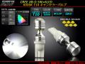 ��� 6000K CREE XB-D 5W��6LED ����顼��¢�Х�� ( E-122 )