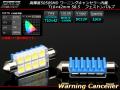 ����顼 T10��41-42��� S8.5 LED �ե����ȥ�Х�� �� E-128 ��