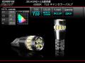 T10 ウエッジ球 ホワイト 6500K 18SMD 警告灯 キャンセラー内蔵 ( E-129 )