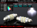 ����顼 T10��41-42mm S8.5 LED �ե����ȥ� �ۥ磻�� �� E-134 ��