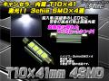 警告灯キャンセラー 内蔵 LED T10×41mm BENZ BMW AUDI  ( E-21 )