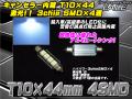 �ٹ�������顼��¢ 4SMD T10��44mm BENZ BMW AUDI���� E-27 ��