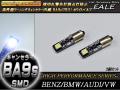 警告灯キャンセラー内蔵 2個 T8.5/BA9s ベンツBMWアウディ ( E-37 )