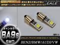 �ٹ�������顼��¢ 2�� T8.5/BA9s �٥��BMW�����ǥ� �� E-40 ��