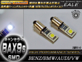 �����-��¢ 2�� H6W(BAX9s) �٥�� BMW �����ǥ� �� E-41 ��