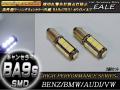 警告灯キャンセラー内蔵 2個 T8.5/BA9s ベンツBMWアウディ ( E-48 )