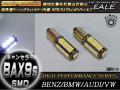 キャンセラ-内蔵 2個 H6W(BAX9s) ベンツ BMW アウディ ( E-49 )