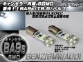 �����-��¢ 2�� BA9s(T8.5) �٥�� BMW �����ǥ� �� E-52 ��