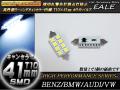 警告灯キャンセラー内蔵 T10×41mm ベンツ BMW AUDI ( E-63 )