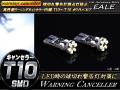 ����ǽ����顼��¢ T10LED�Х�� �٥�� BMW �����ǥ� �� E-77 ��