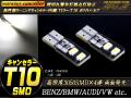 �����3050SMD��4 ʿ��T10/T16 ����顼��¢LED�Х�� �� E-84 ��
