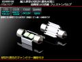 6000K キャンセラー内蔵T10×31mm(S8.5)LEDバルブ ( E-93 )