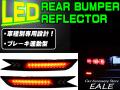 リアバンパー リフレクター クリア CR-V RE3/4 後期 ( F-25 )