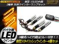 ���� ����LED������4��&�ϥ��ե��ɻߥ�졼���åȡ� F-28 ��