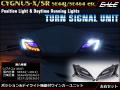 シグナスX SR SE44J/464 LEDウインカーユニット デイライトF-302