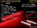 LEDリアリフレクター パレットSW MK21S ソリオMA15S白レンズ ( F-6 )