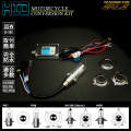 �Х�����HID���å� ����35W 6000K��10000K H4/HS1/H4R1/PH7/PH8/H6 ��G-97 G-98 G-99��