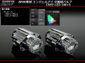 合計20W 大光量 BMWイカリング交換用LED E90/E91前期用 ( H-29 )