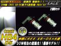 超激烈★CREE XB-D5搭載 30W級 HB4 LEDフォグランプ ( H-34 )