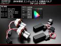10W BMWイカリング交換用LED E87E39E60E63E65E83E53 (H-37)